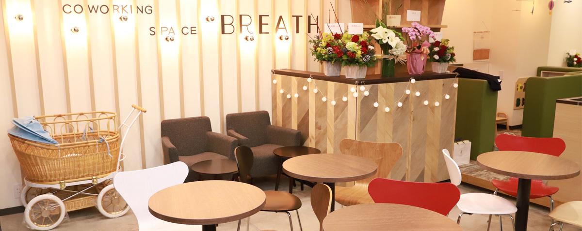 いいオフィス 三鷹 byBreath