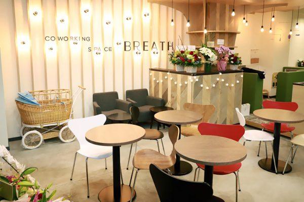 カフェのようなラウンジスペース